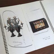 Catalog artwork by Merina Mattheopoulou ltd