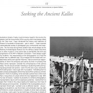"""Page 17: """"To See in a Different Way... Seeking the Ancient Kallos"""" - English text"""