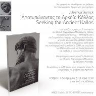 The invitation for the book presentation