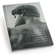 J. Joshua Garrick: Seeking the Ancient Kallos exhibition catalog