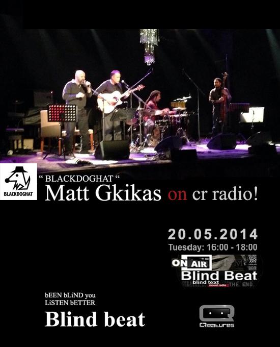 """Blind Beat"" Interview"